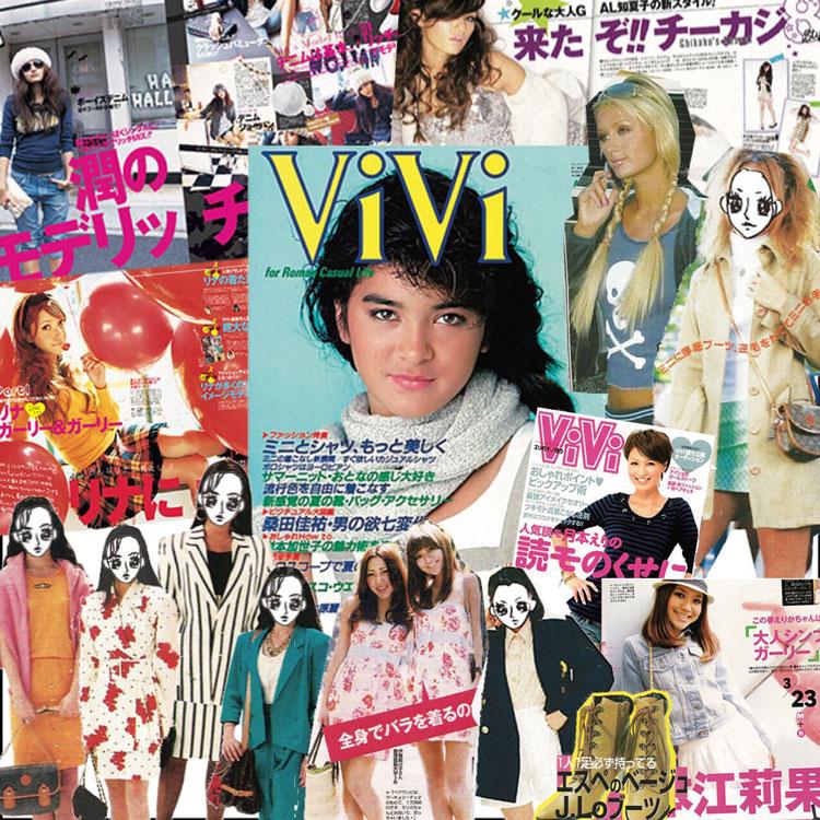 ViViで見る平成史30年!プレイバック☆ファッション編